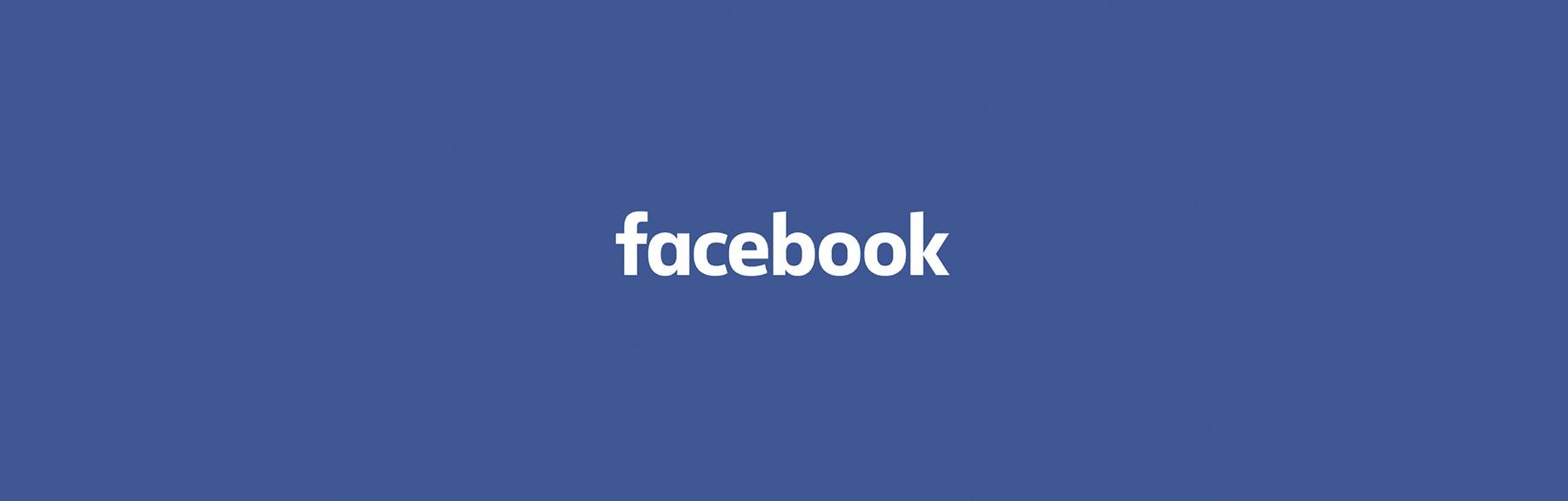 Facebook-Music-Slider